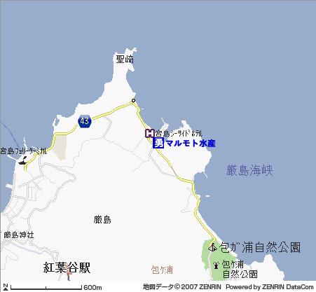宮島かきのマルモト水産地図
